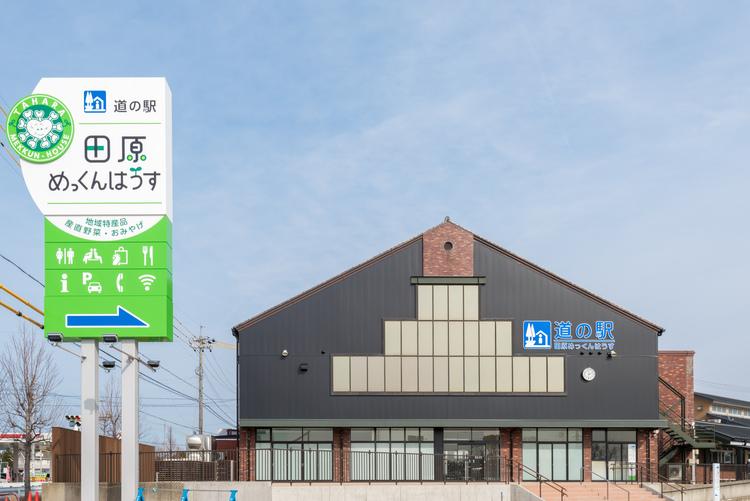 道の駅田原めっくんはうす