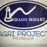 AGRI-PROJECT