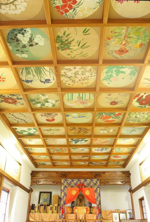 城宝寺の天井絵