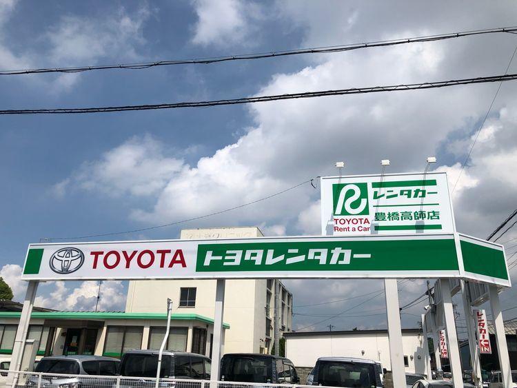 トヨタ コロナ ウイルス